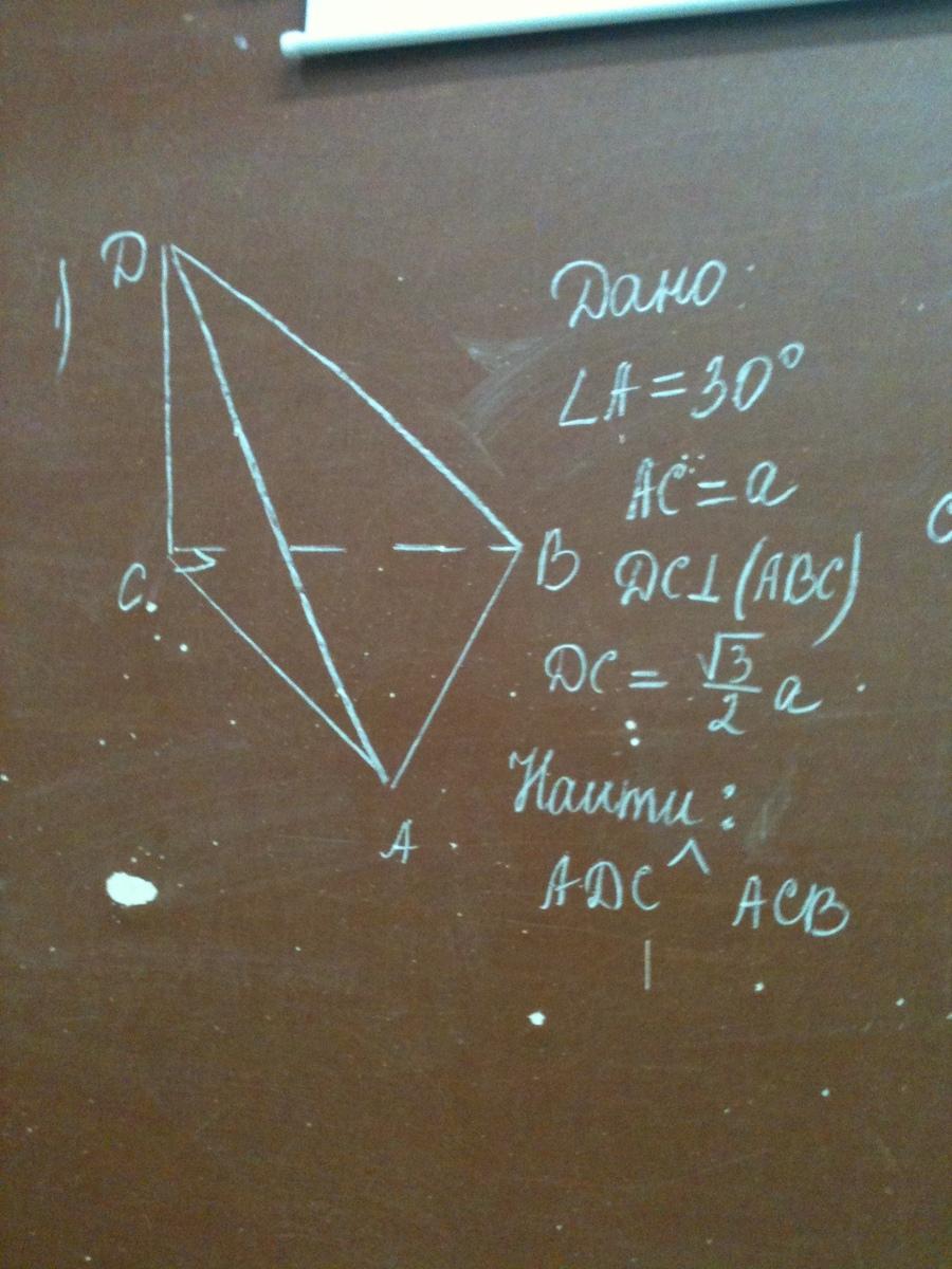Помощь в решении задачи по геометрии экзамен на категорию д онлайн