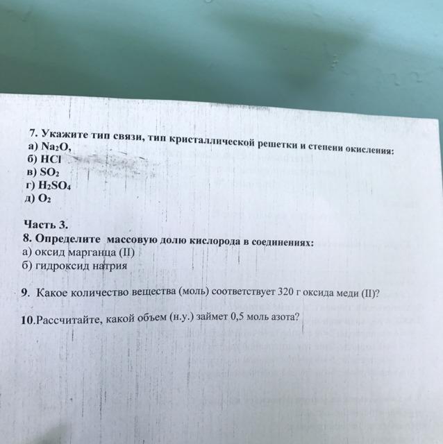 какой объем займут 0.2 моль водородацентральный офис сбербанка в москве адрес вавилова 19 метро