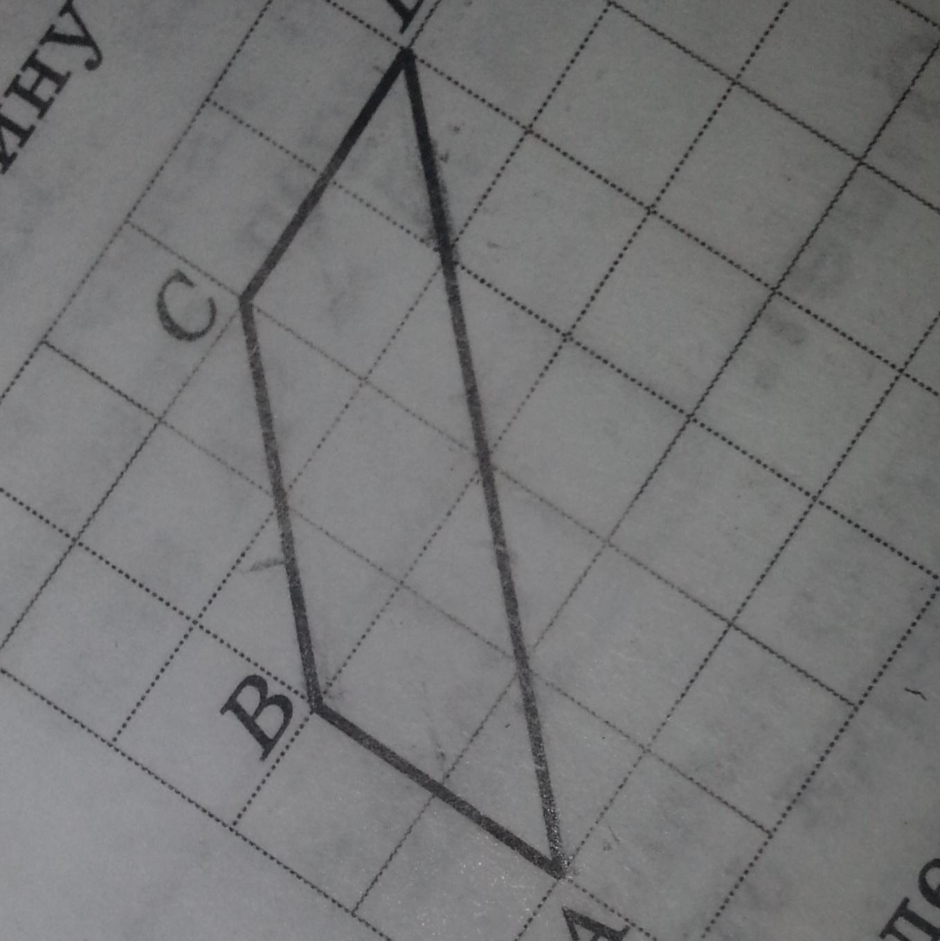 ДАЮ 25 баллов. ПОМОГИТЕ, пожалуйста, решить эту задачу.<br> На клетчатой бумаге с размером клетки ко