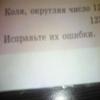 хузорчик13212