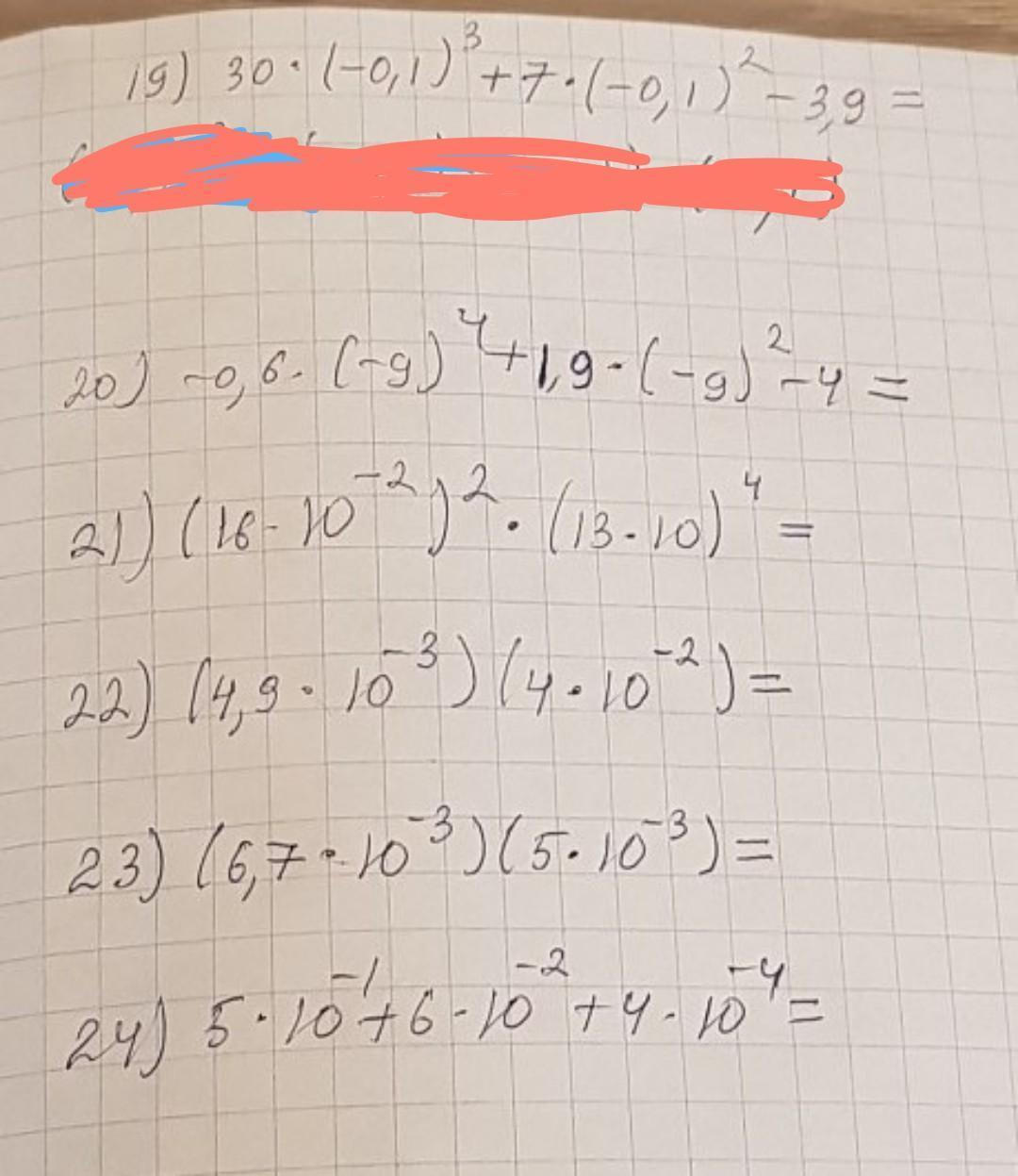 Помогите пожалуйста решить примеры пошагово. Даю