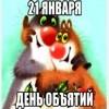 Alinkak16