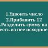 Ахмад11111