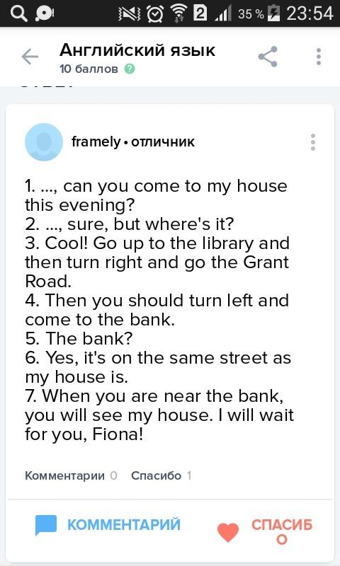комментарий обязательно английский