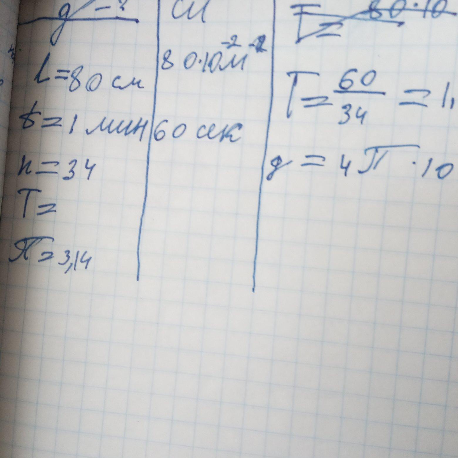 Помощь в решении задач по физике основные задачи решения мчс