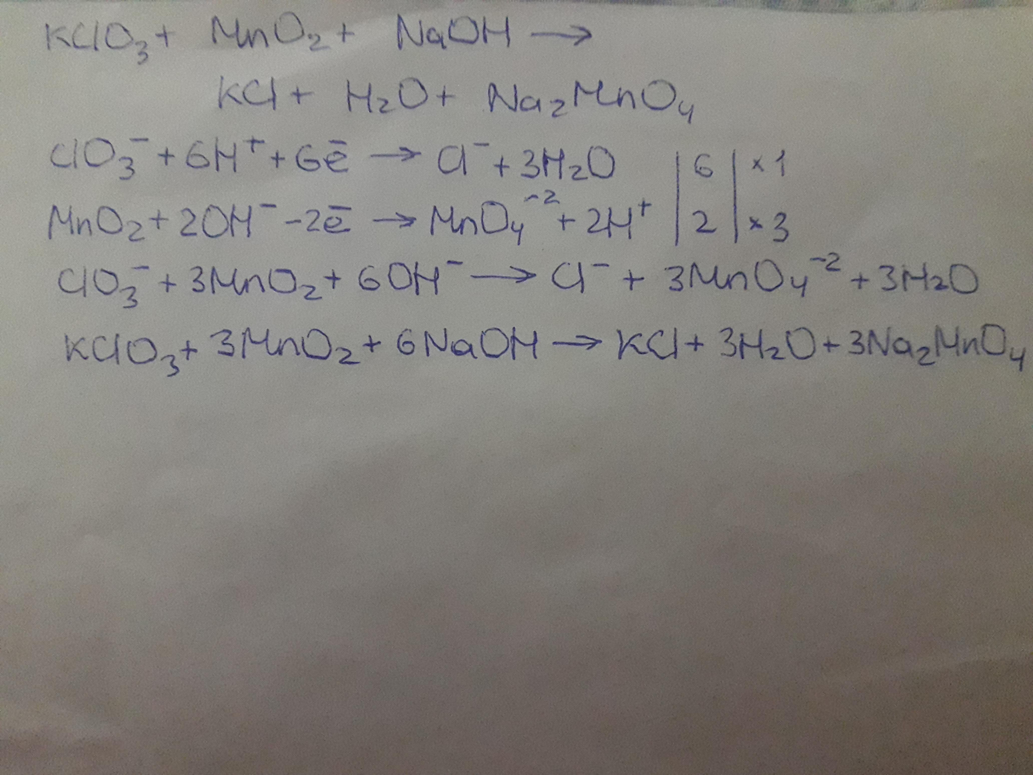 kclo3 mno2_Методом электронно-ионного баланса расставить ...