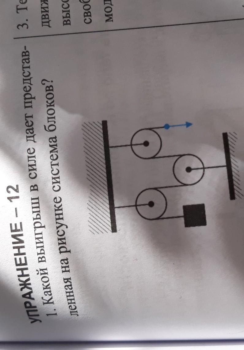 Помогите с физикой!!!!!!!Физики отзовитесь!!!!