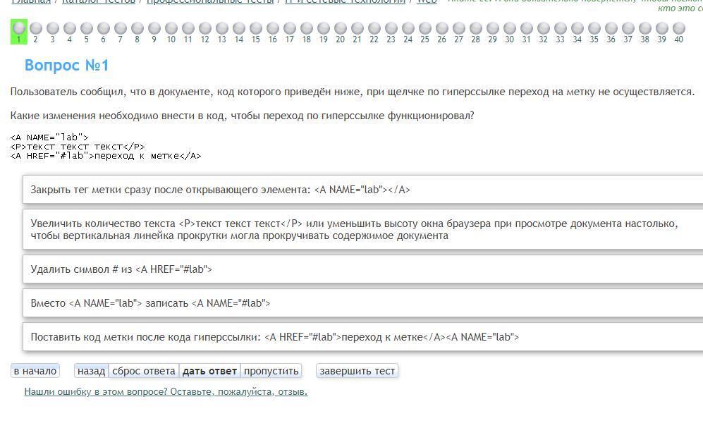 Пользователь сообщил, что в документе, код