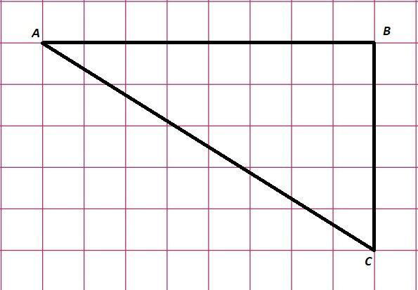 Найди тангенс угла C треугольникаABC,