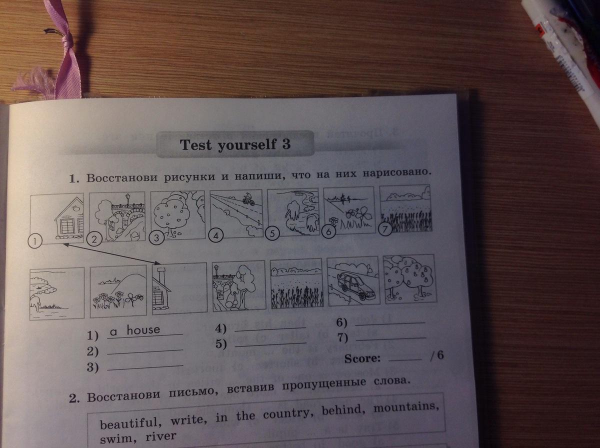 Как написать по-английски рисую