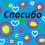 Zhanna9630