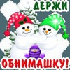dovganyuk81