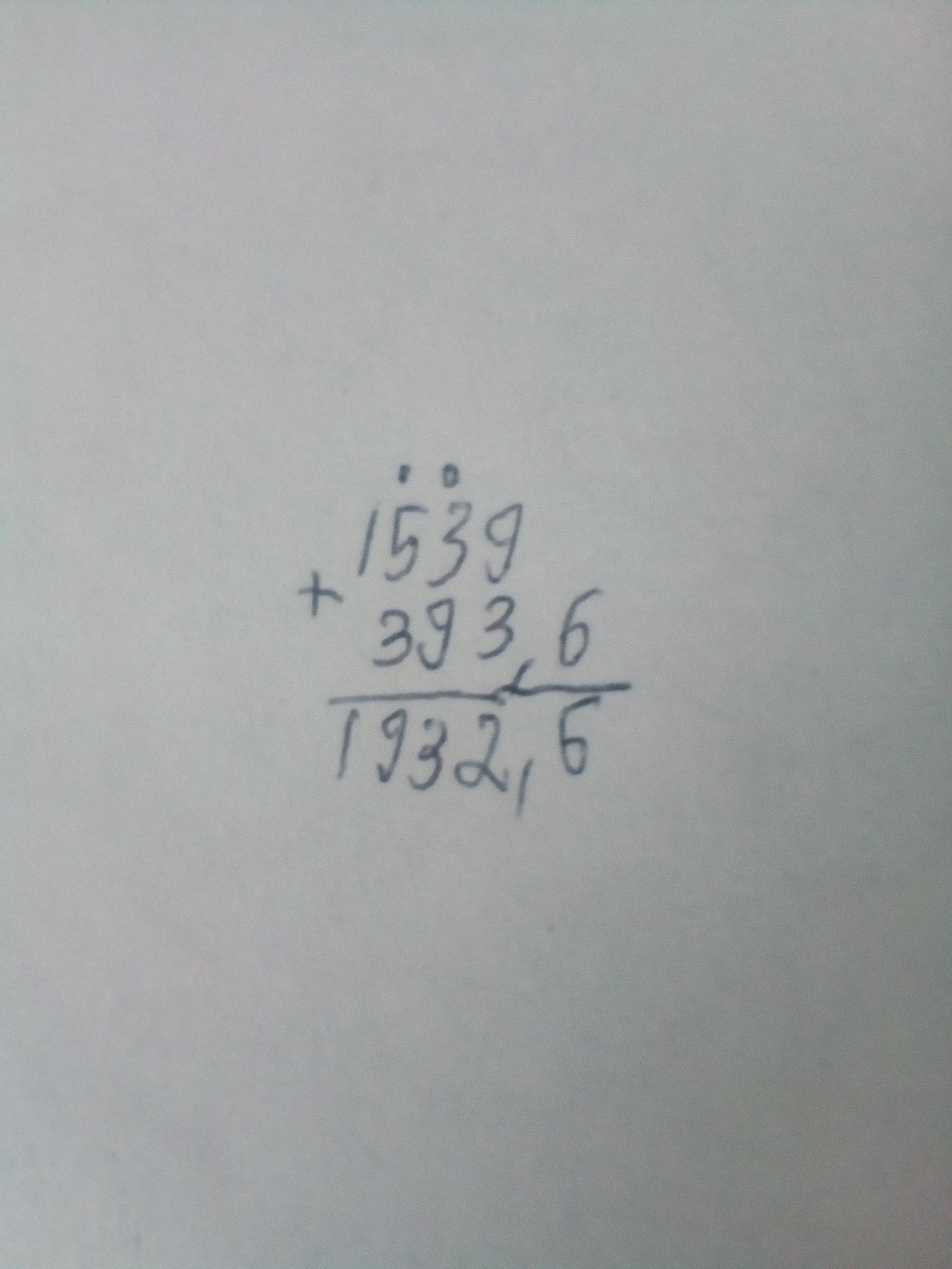 1539+393,6 столбиком запятая под запятой