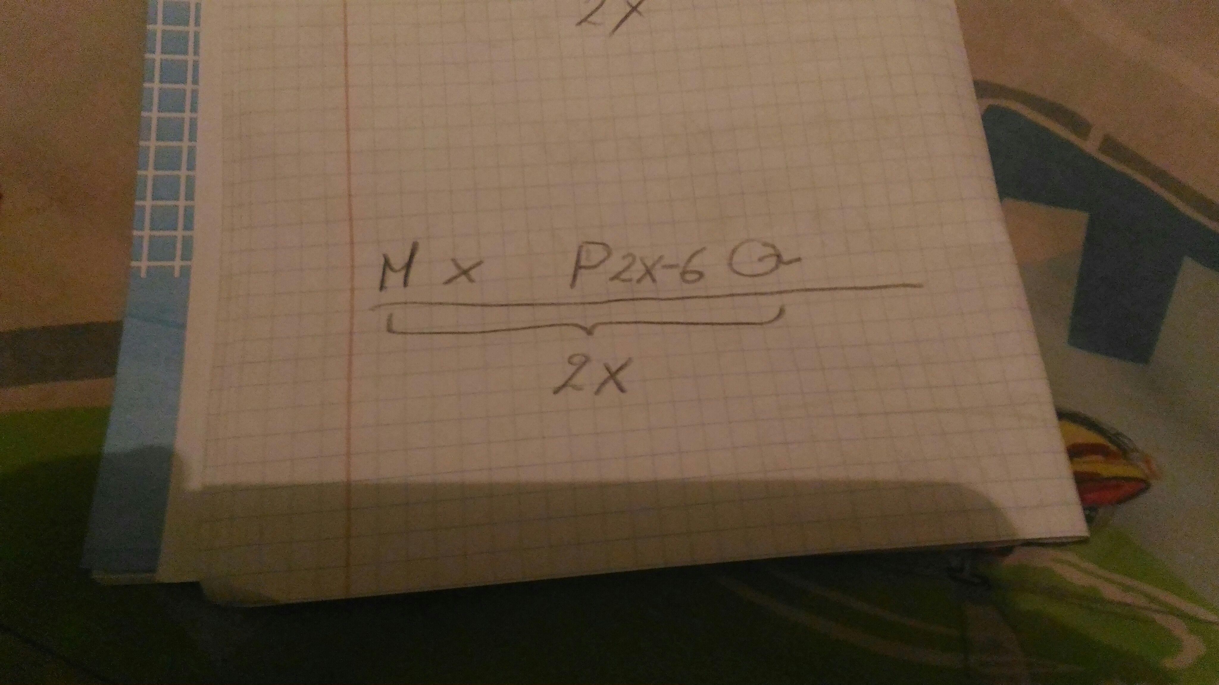 Точки M,P,Q лежат на одной прямой,причем длина