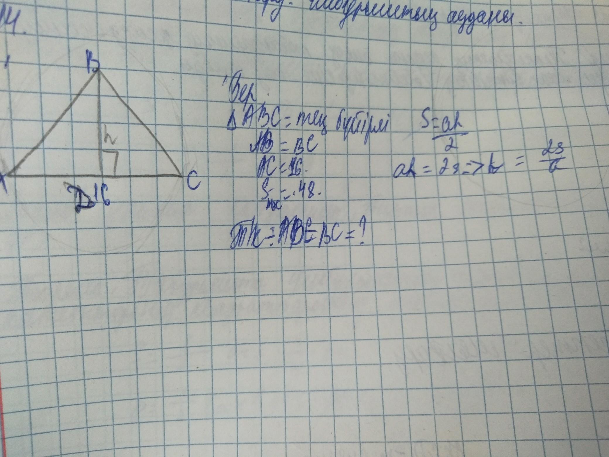 Как можно решить эту задачу азаров методы решения задач с параметрами скачать