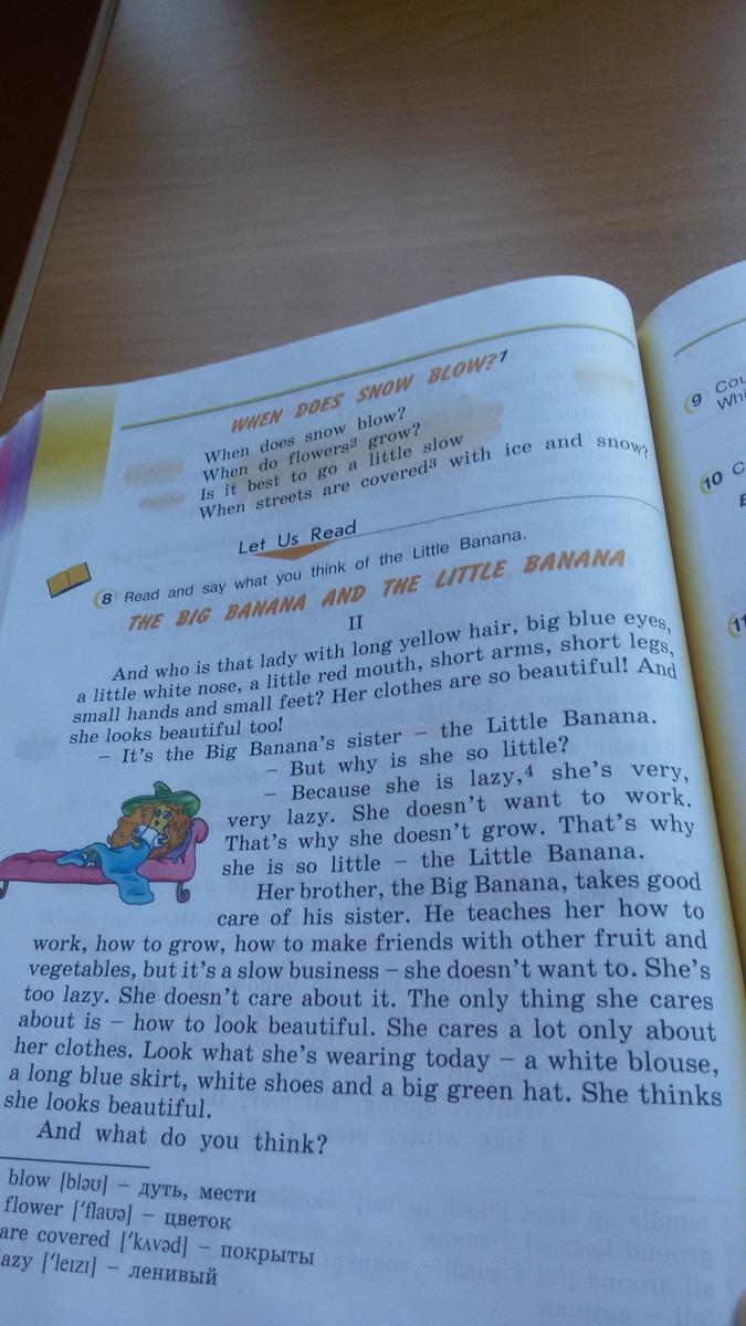 Срочно нужен перевод текста для 11 класса