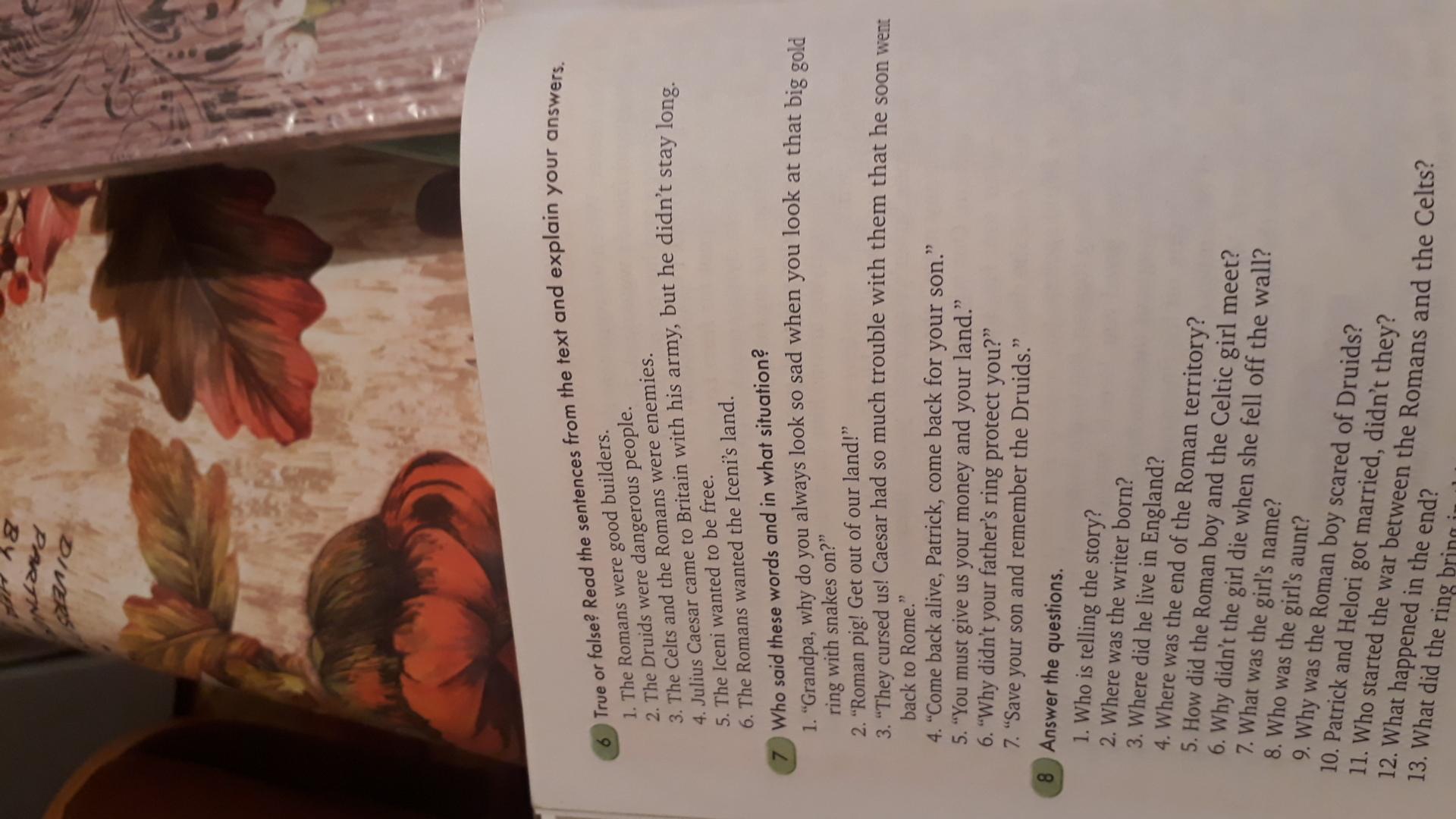 Стих по татарскому языку про осень