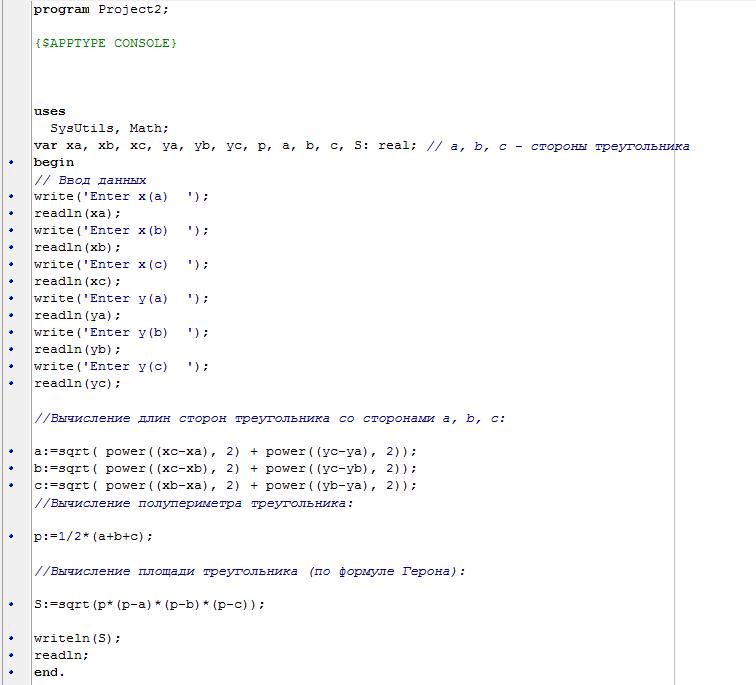 как 1.составить программу вычисляющую периметр прямоугольника.