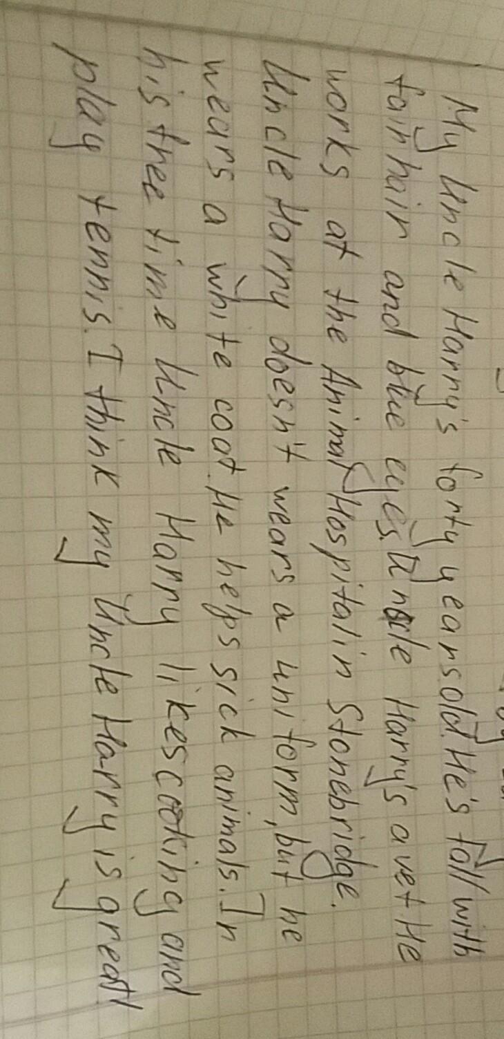 Напишите перевод пожалуйста спасибо зарание