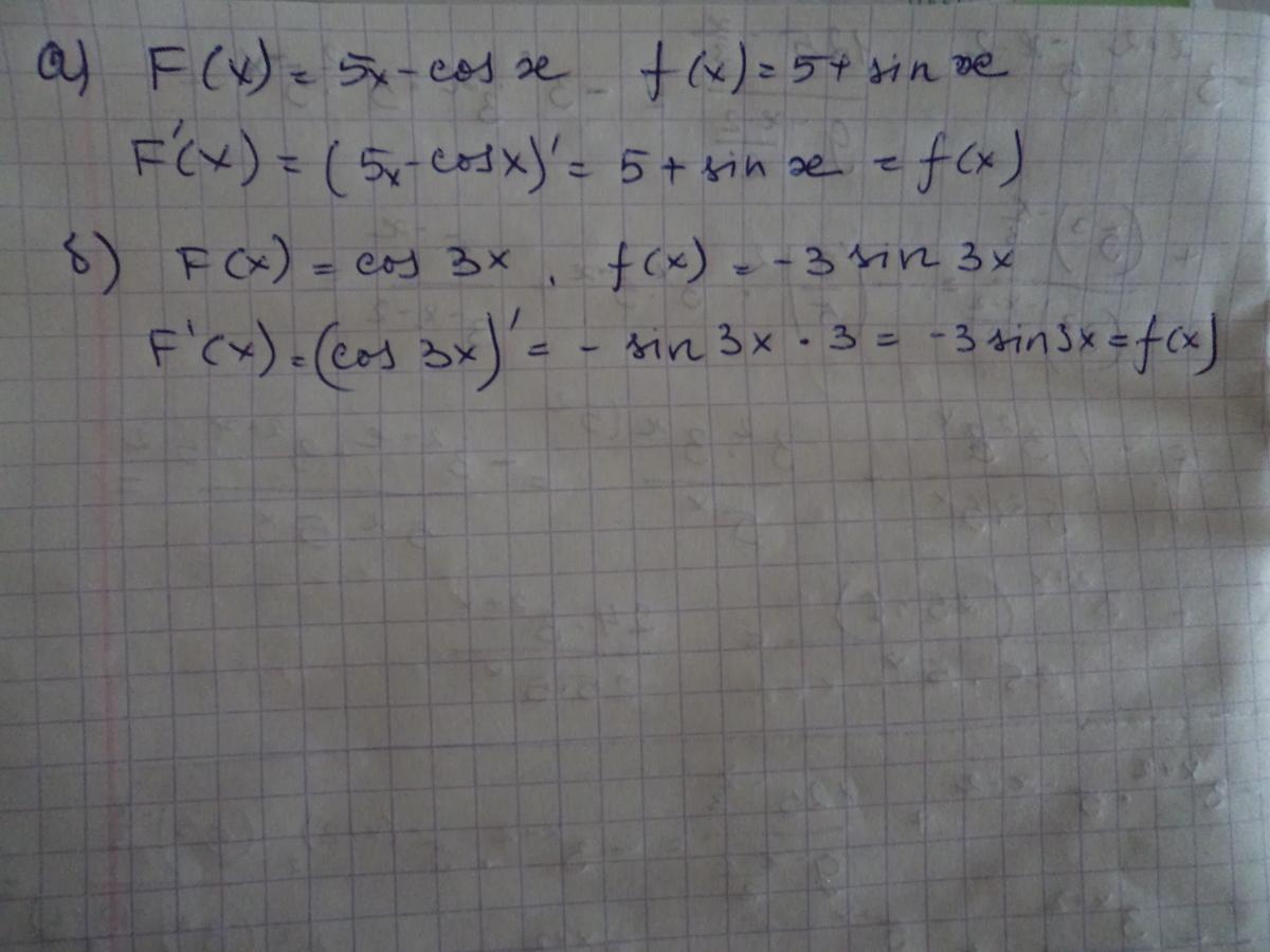 докажите что функция f является первообразной для функции f на  Загрузить jpg