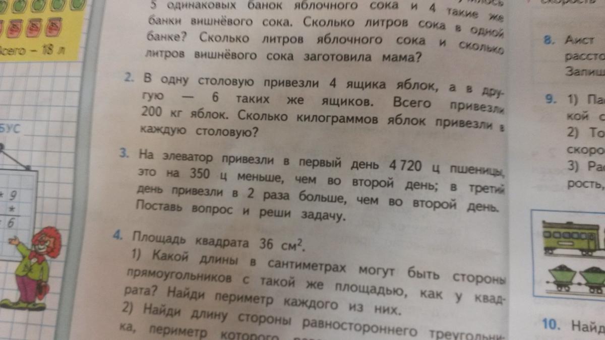 На элеватор привезли в первый день 4 720 ц пшеницы гбц фольксваген транспортер т4 цена