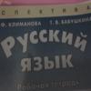 ekaterinaionova1