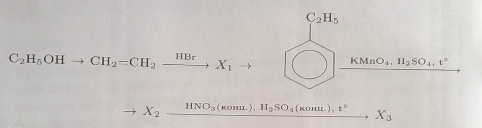 избыток 10 соляной кислоты