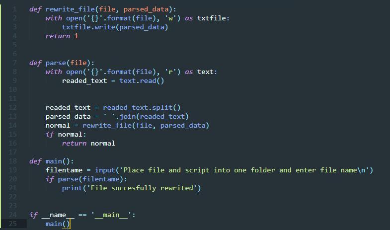 Python работа с файлами  Кто может помочь