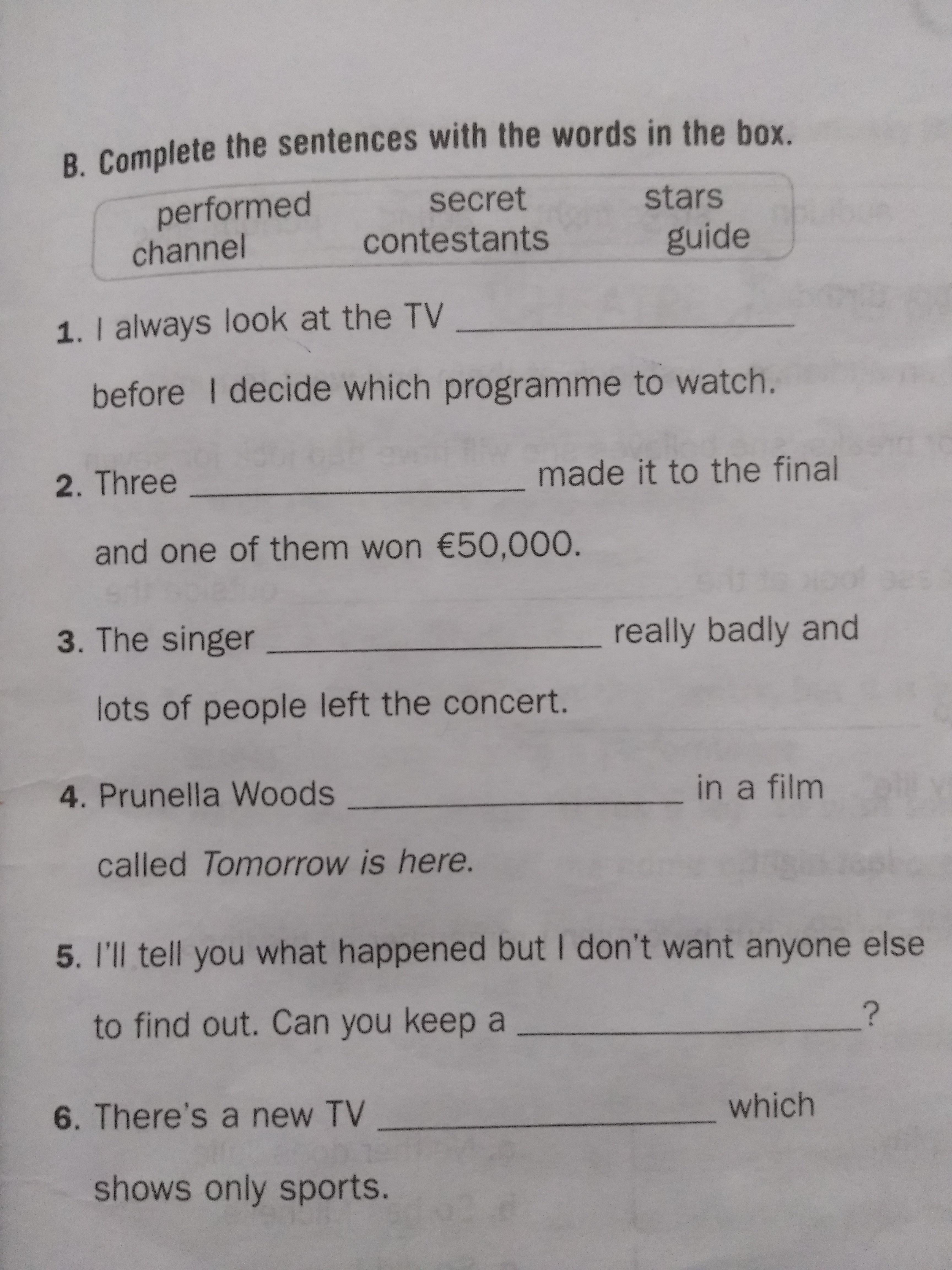 Помогите с английским!
