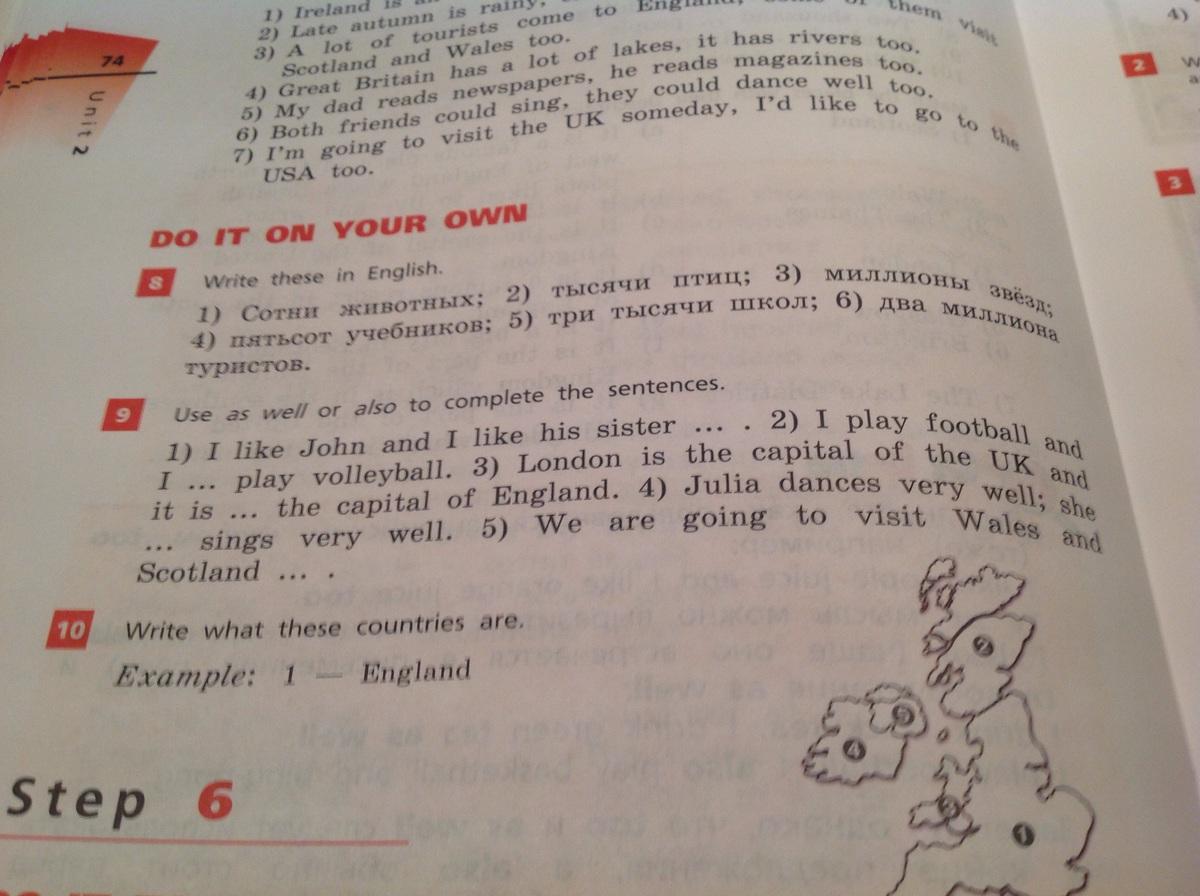 Как сделать английский язык 5 класс учебник ответы