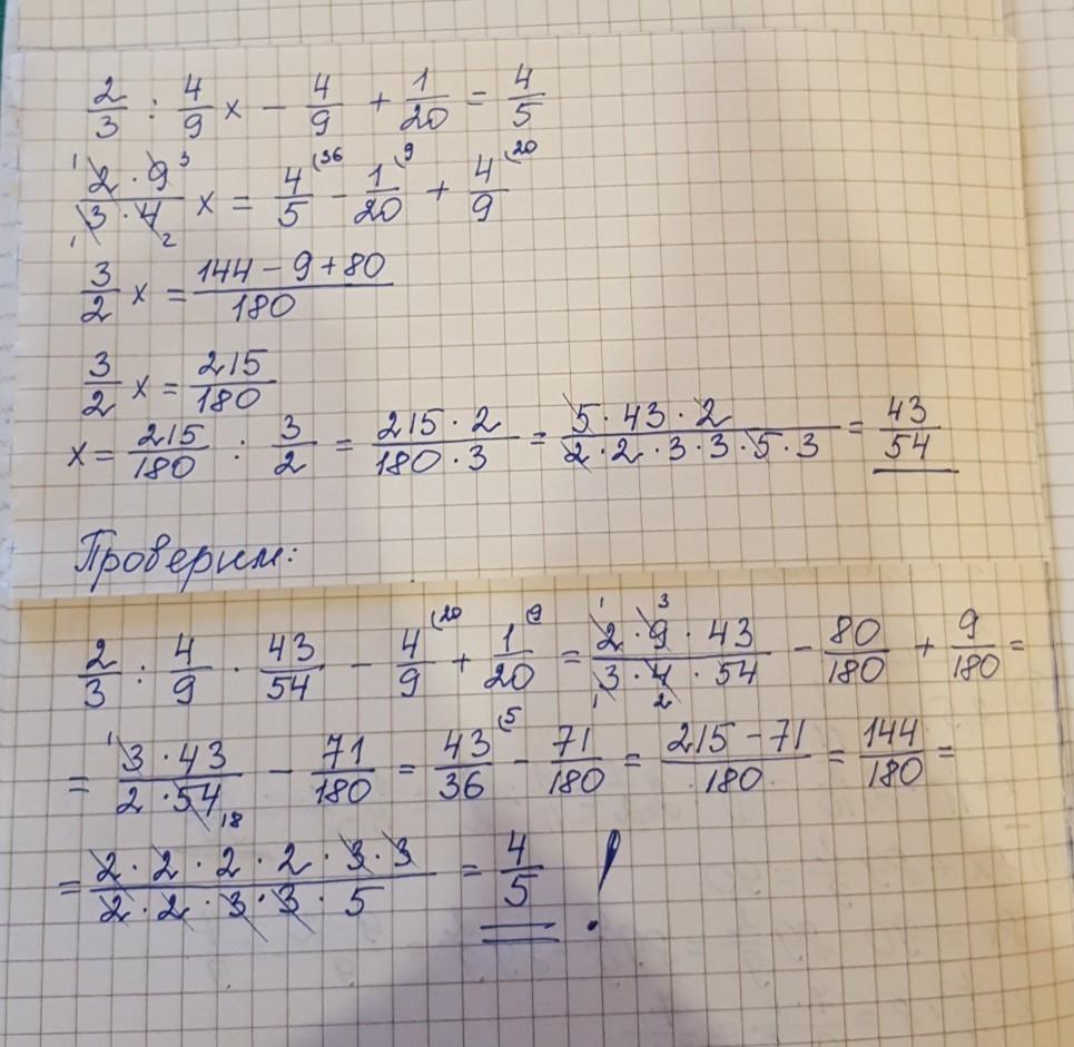 Ответ с подробным решением и вычислениями а также с проверко