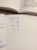 решить уравнения   поставлю и 10 балл в копилку