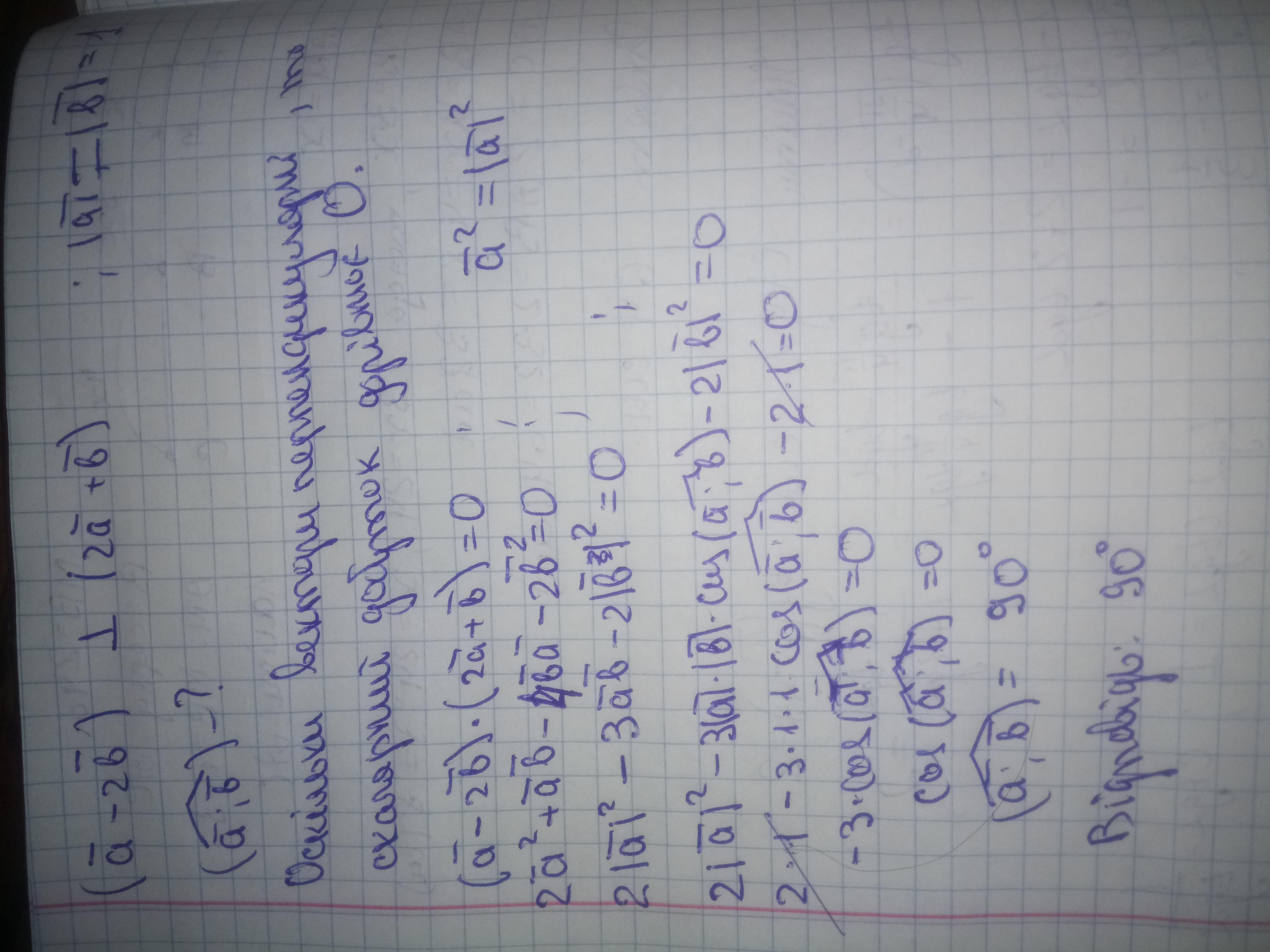Допоможіть зробити 15 завдання!!!!!!!