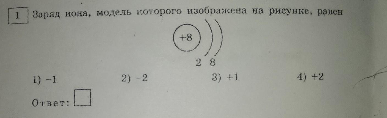 Химия 9 класс, пожалуйста помогите!!)