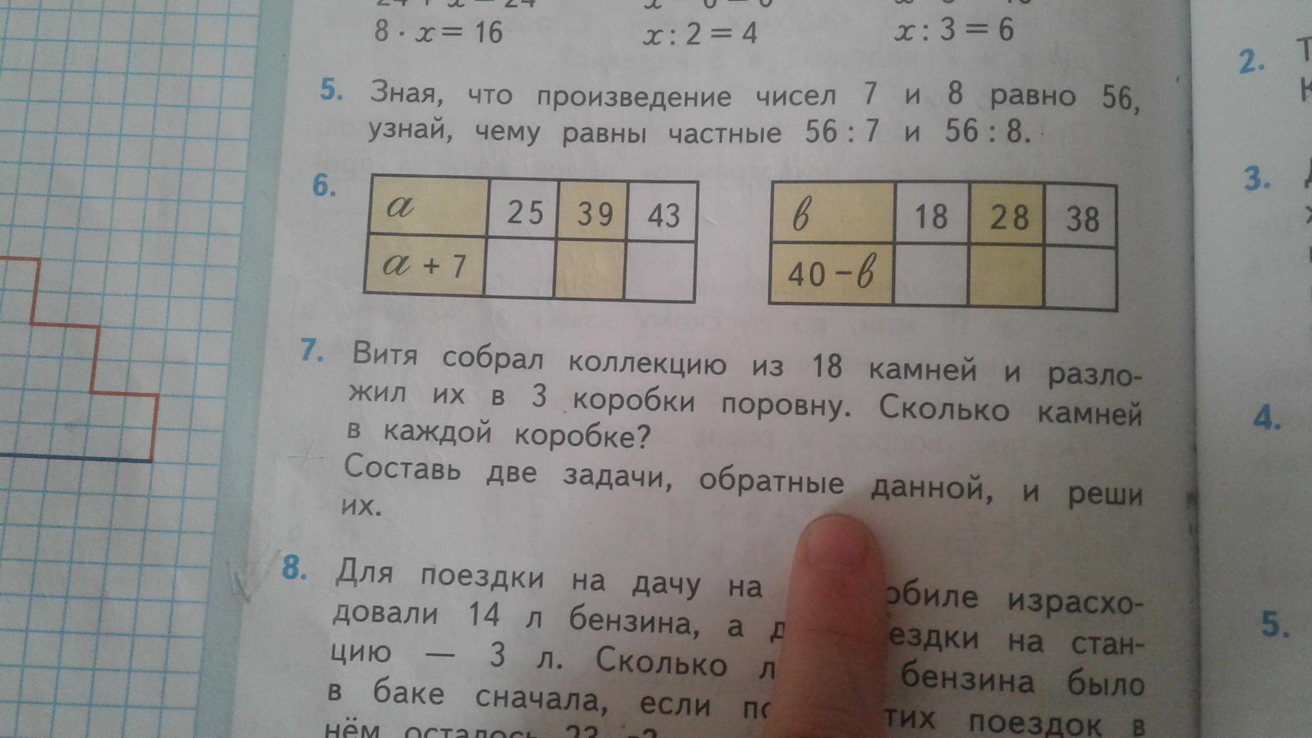 Задача с ответом и решением математика задачи и решения егэ в1