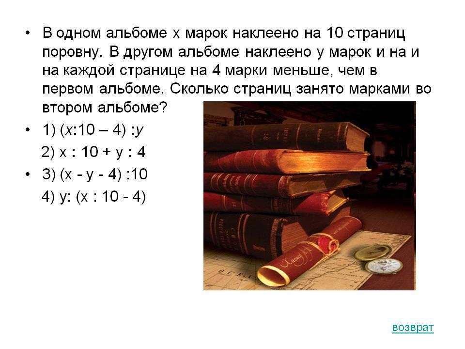 Ответ тут.Короче смотри на картинку,и всё поймёшь<br><br>