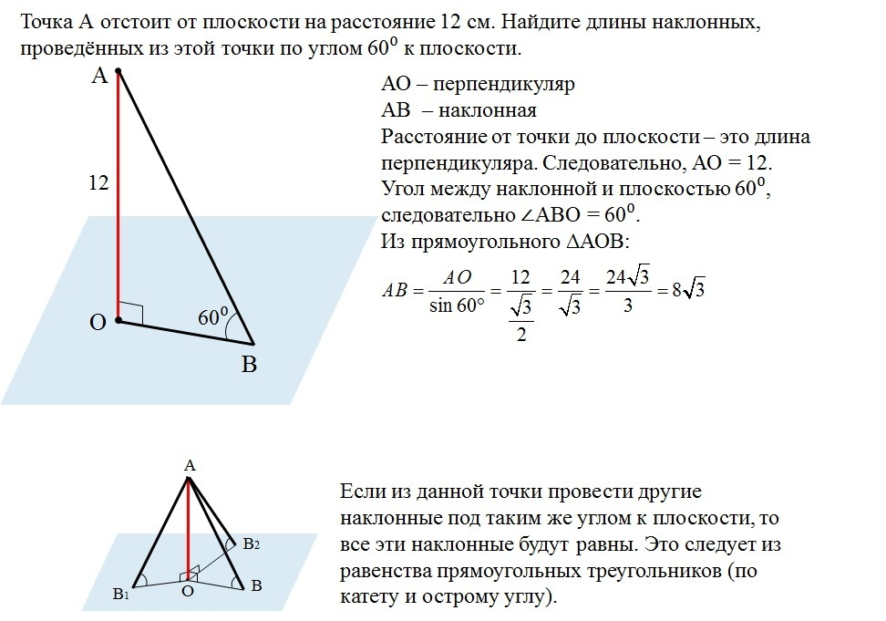 Решение задач точка м находится на расстоянии норма выработки задачи с решением