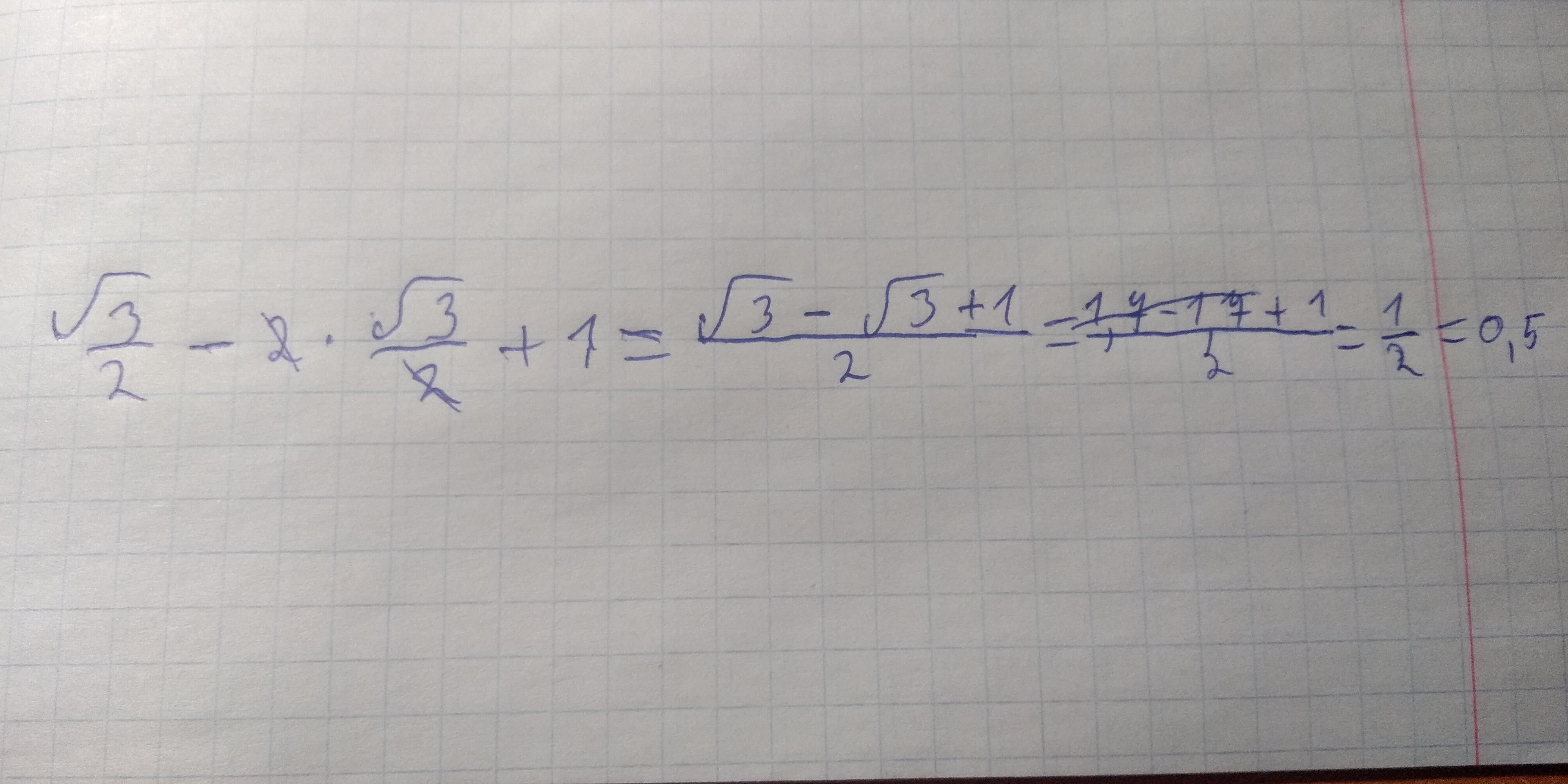 Вычислите cos(p/6)-2sin(p/3)+ctg(p/4)