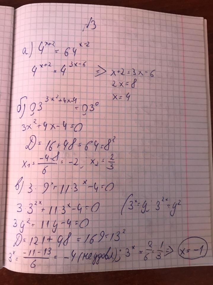 3,,5 задание помогите пожалуйста!!!