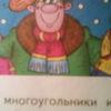 logvinova921