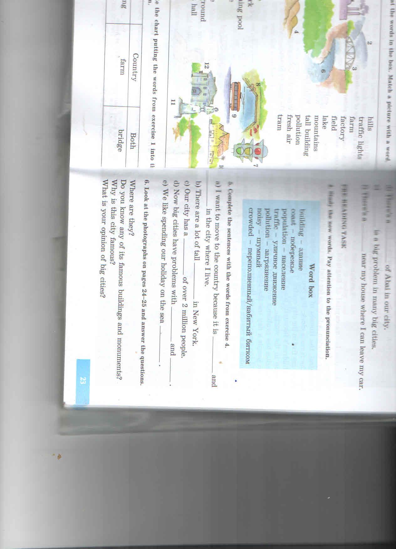учебник английского языка за 10 класс аяпова