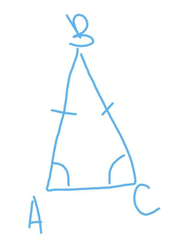 В треугольнике ABC ∠A=∠C,AC=5 см,BC=7 см. Найдите