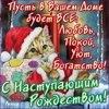 Anastasiya1357303