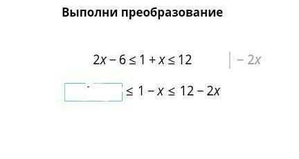 Помогите плиз срочнооо!!! Алгебра