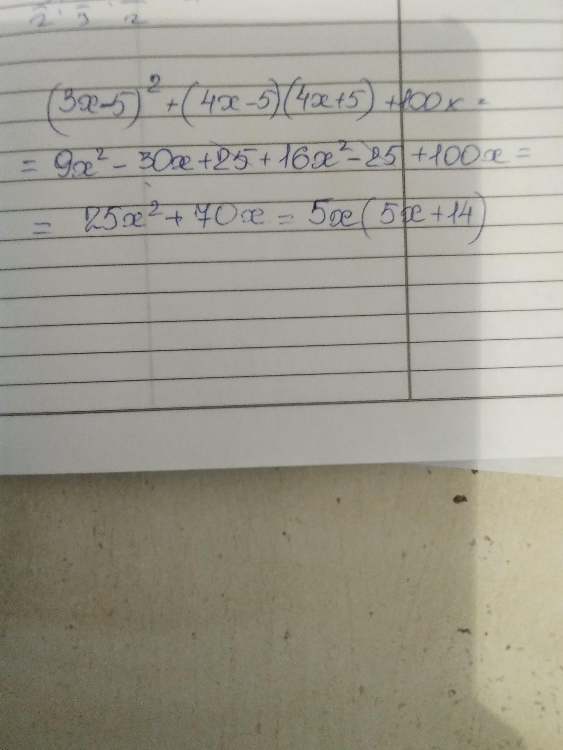 Упростите выражение (3х-5)^2+(4х-5)(4х+5)+100х Даю