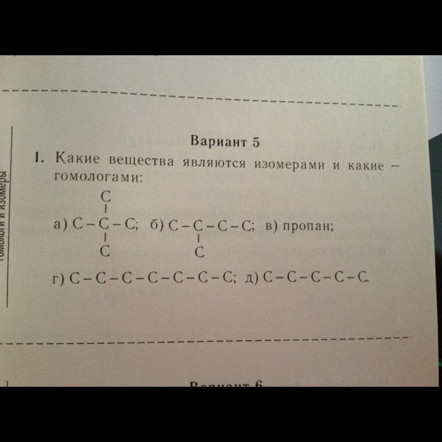 Химия 8 класс карточки заданий некрасов л.и