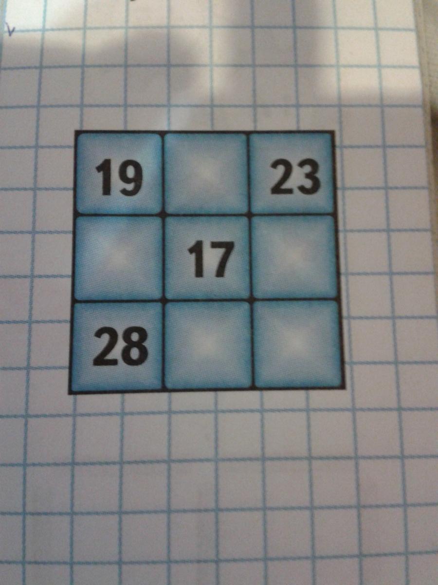Решение задачи магические квадраты 3 класс сборник задач по физике 1997 степанова решения