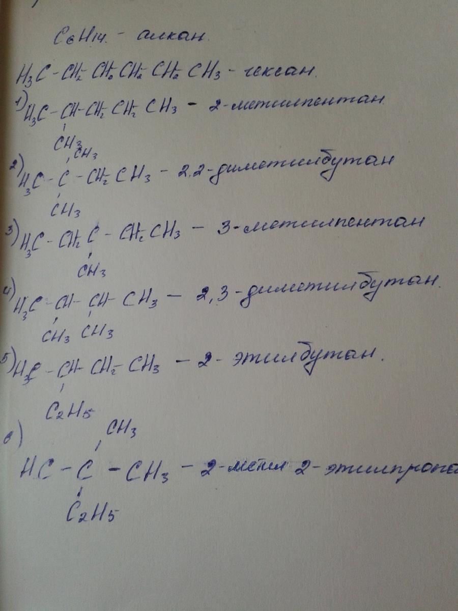 определить массу 10 соляной кислоты
