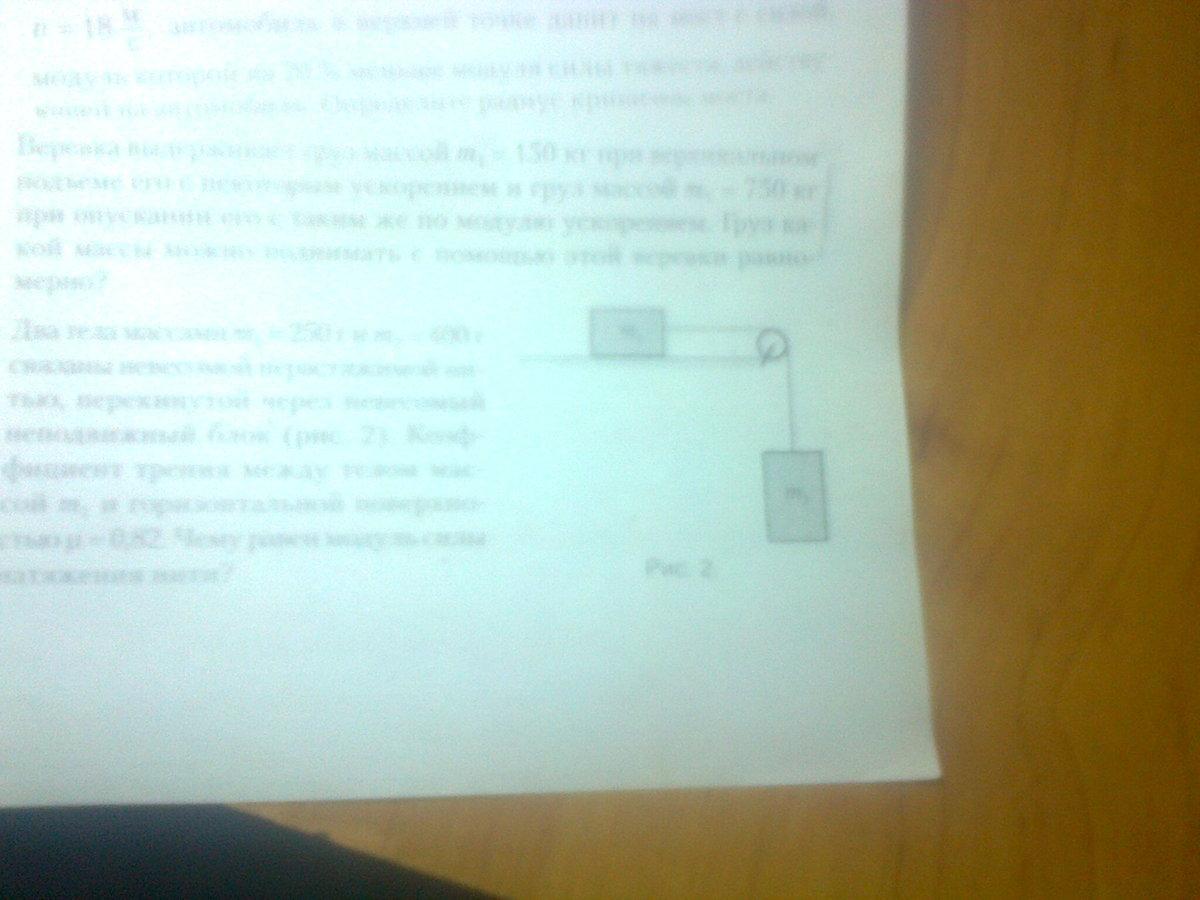 Решебник к сборнику задач по физике для 79 классов