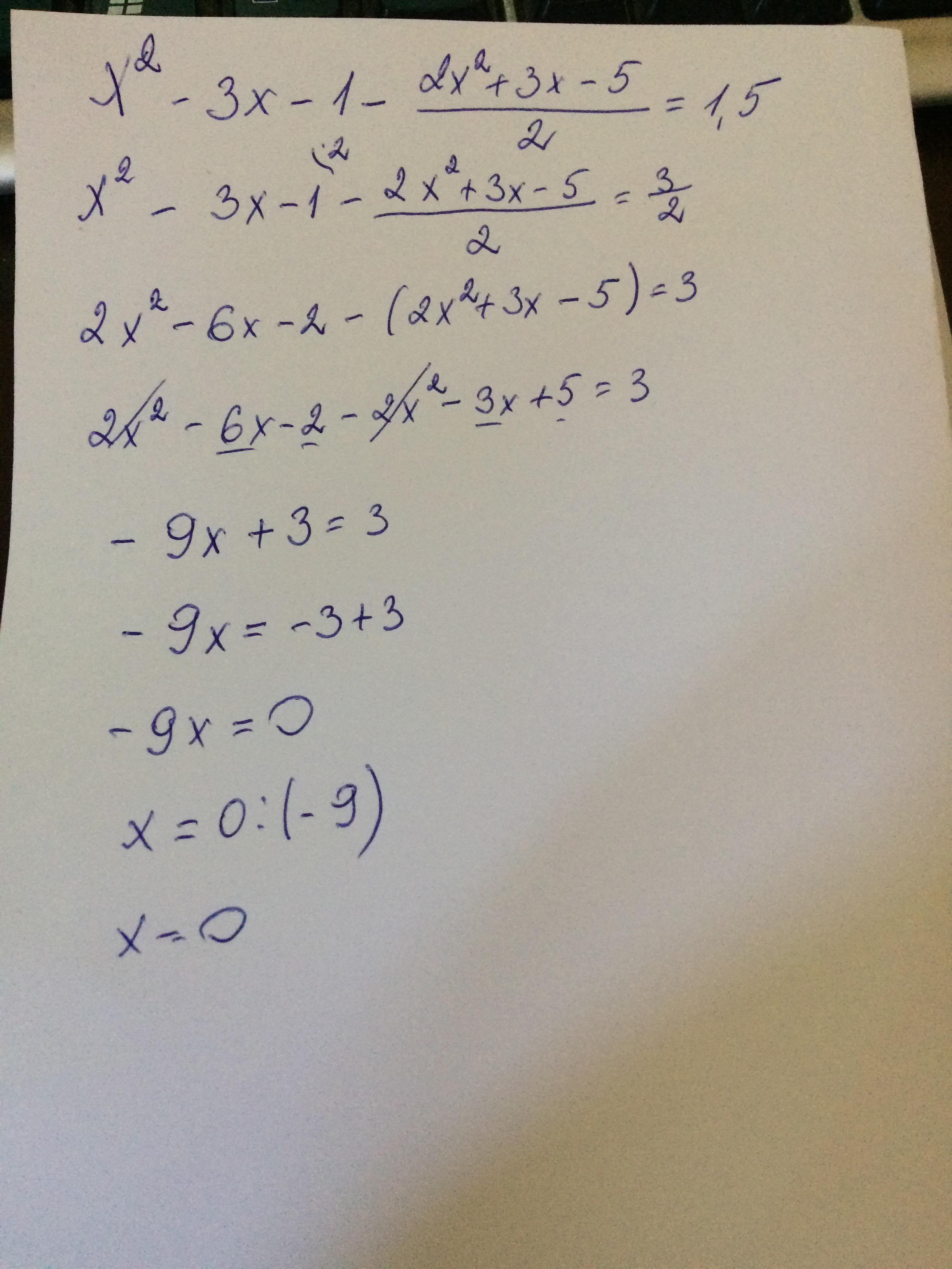 Помогите решить уравнение!!